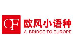 <b>黄岛意大利语培训:初学意语必须学会的几点</b>